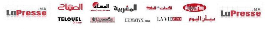 La Presse Marocaine - www.LaPresse.Ma - الصحافـــــــة المغربيـــــــة