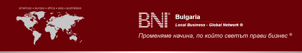 BNI Bulgaria blog