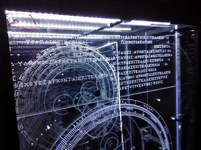 Ελπίζω ο βυθός να κρύβει κι άλλον «υπολογιστή»