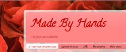 Мой рукодельный блог