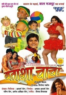 Btasha Chacha