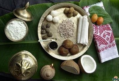 Assamese cuisine blog download assamese ebook mp3 for Assamese cuisine
