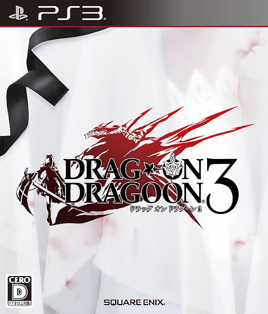 http://www.shopncsx.com/dragoon3.aspx