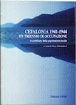 Cefalonia 1941-1944. In triennio di occupazione. Il contributo della popolazione locale