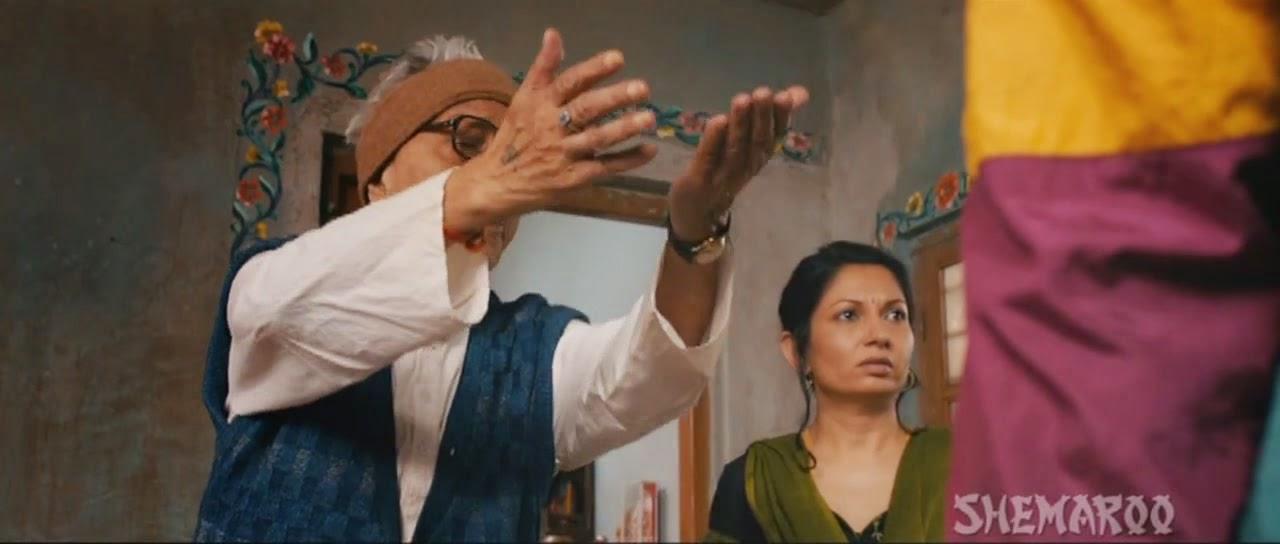 Sare Jahan Se Mehnga (2014) S3 s Sare Jahan Se Mehnga (2014)