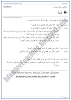 dua-question-answers-sindhi-notes-for-class-9th
