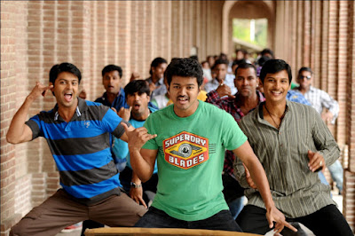 Nanban Tamil Songs Lyrics