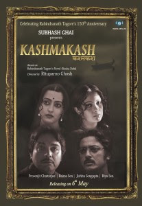 Kashmakash 2011 Hindi Movie Watch Online