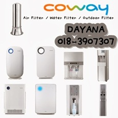 COWAY Products