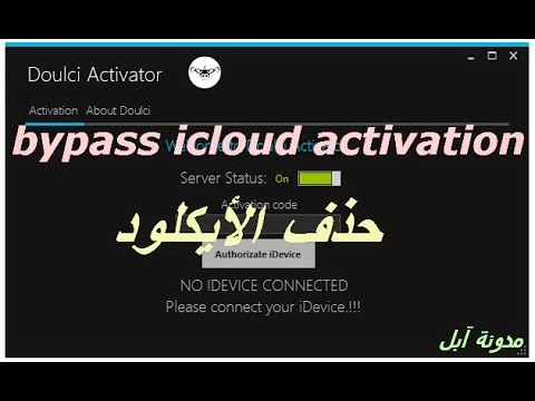 doulci icloud activator for windows