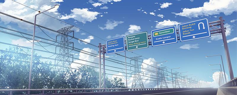 anime highway scene