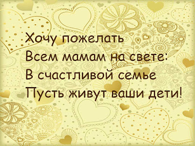 http://4.bp.blogspot.com/-LYODDxv6UOc/VhzyV8awZ8I/AAAAAAAAKCI/B0bacjjJ-fA/s400/1.jpg