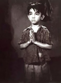 Aamir Khan Childhood Pictures
