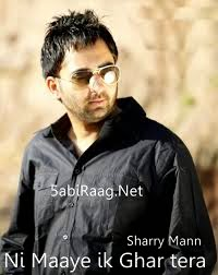 Ni Maaye Ik Ghar Tera Song Lyrics - Sharry Mann (Aate Di Chiri)