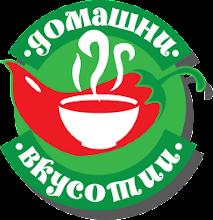 """Заповядайте в кулинарната група """"Домашни вкусотии"""""""
