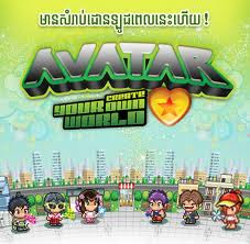 Download Game Java Avatar Online All Screen