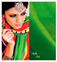 Classic Silk Sarees Designs