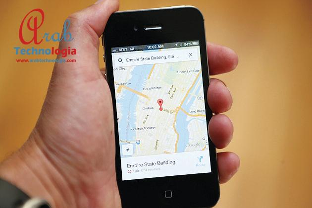 جوجل تساعد المستخدم في تحديد مكان انتظار السيارة