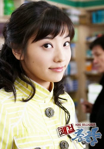han chae young foto1