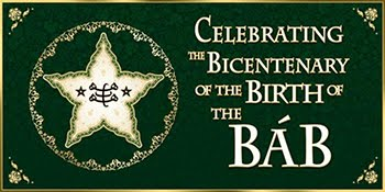 Bicentenary of Birth of the Báb