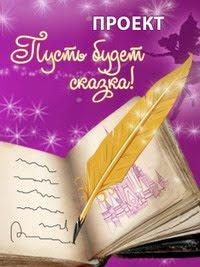 Круглогодичный конкурс у Марии Шкуриной