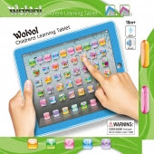 cheap tablets for kids