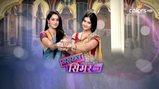 Sasural Simar Ka 11 September 2015 Full Episode Colors Tv