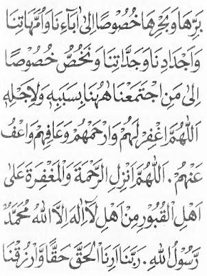 Bacaan doa tahlil lengkap arab dan artinya