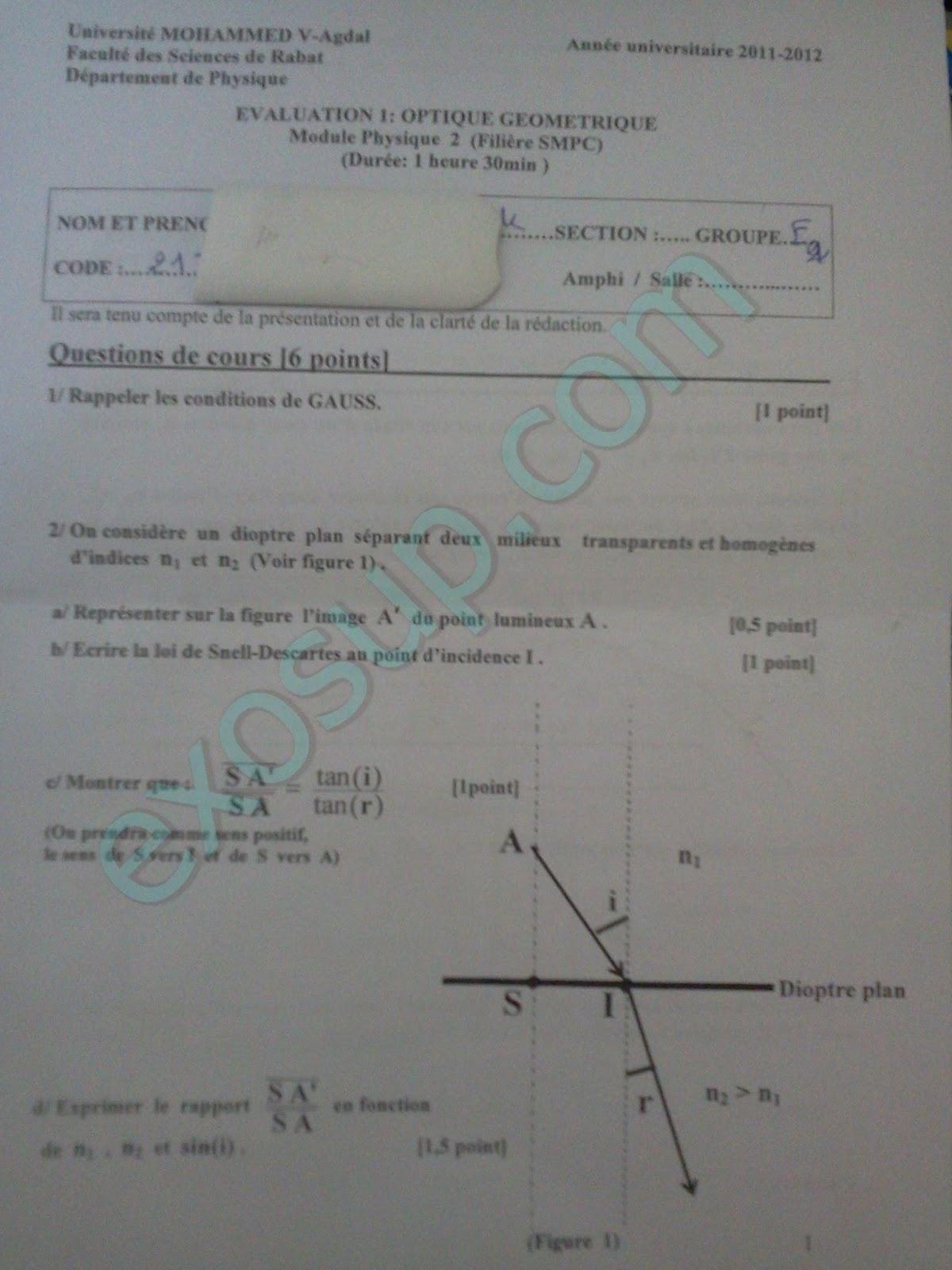 Examen optique géométrique s2