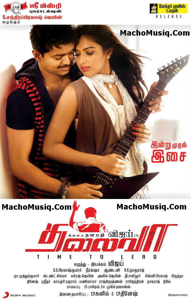 Tamil Movie/Album Songs