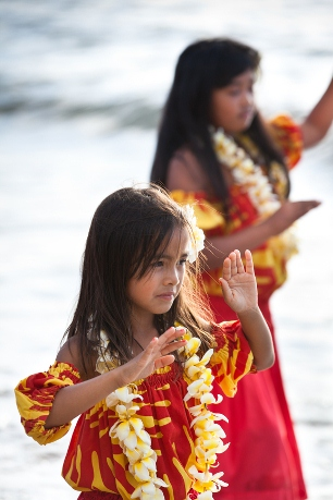 eleele single girls Page 3 | browse our honolulu, hi single-family homes for sale 4076 puu eleele pl, honolulu, hi 96816 la pietra hawaii school for girls view homes.