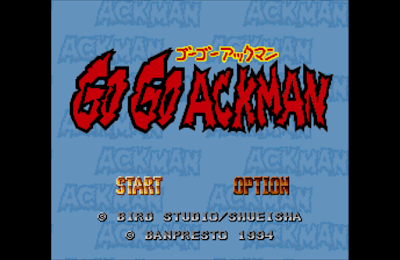 【SFC】Go!Go!惡魔少年(Ackman)繁簡中文版Rom下載+金手指,