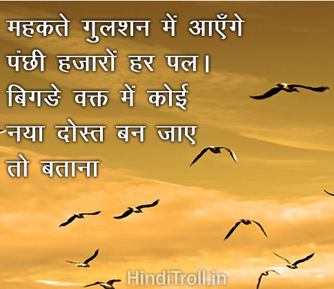 Hindi Motivational Picture And Wallpaper For Facebook And Whatsapp