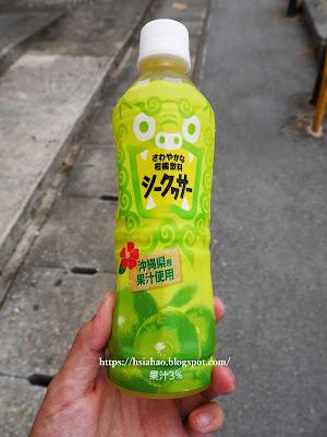 沖繩-飲料-果汁-Okinawa-drink