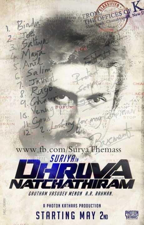 Dhruva Nakshathiram Poster pics Suriyaourhero.blogspot.in
