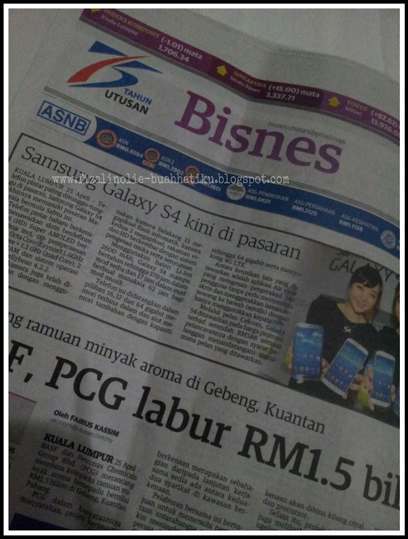 Samsung Terbaru 2013 | Samsung Galaxy S4 di Pasaran Malaysia esok