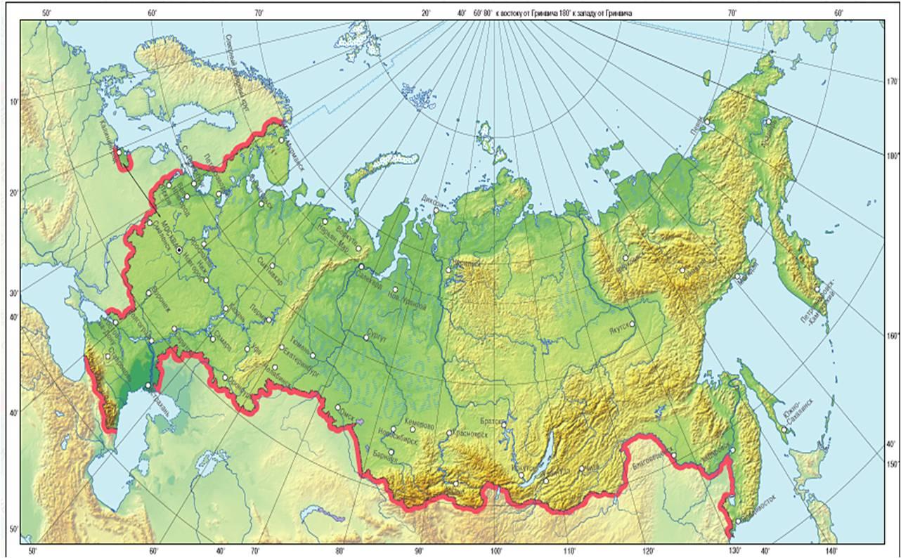 Решебник по Контурным Картам 7 Класс География Дрофа