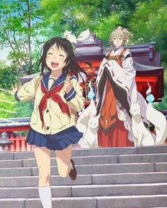 Assistir Inari, Konkon, Koi Iroha.Online