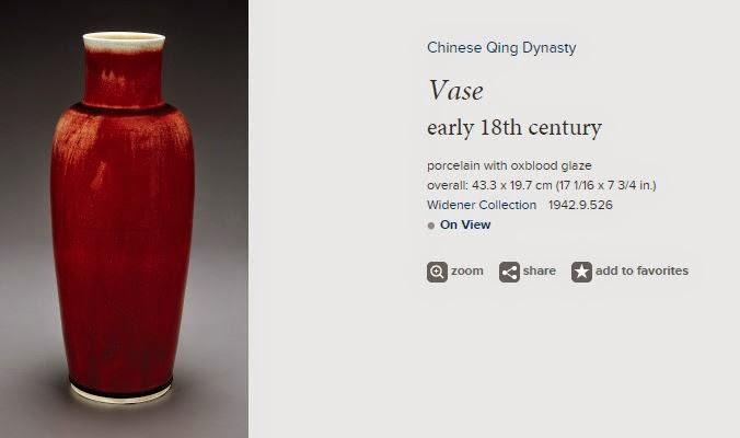 Kangxi Langyao vase