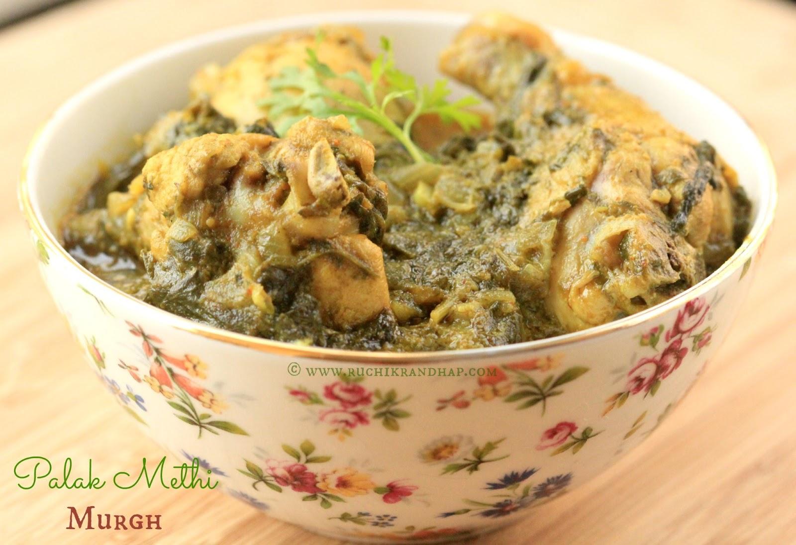 ... Methi Murgh (Spinach & Fenugreek Chicken) ~ Simple, Nutritious