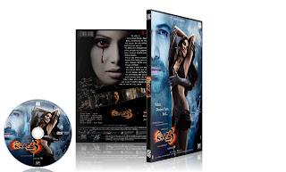 Raaz+3+(2012)+dvd+cover.jpg