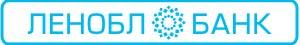 Леноблбанк логотип