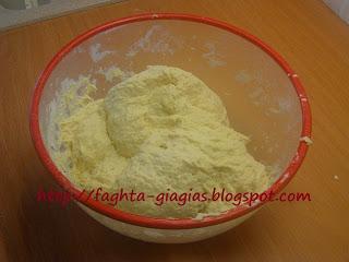 Τα φαγητά της γιαγιάς - Τηγανόψωμα και τυρόψωμα