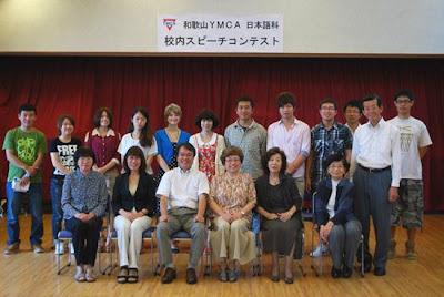 YMCA日本語言學校