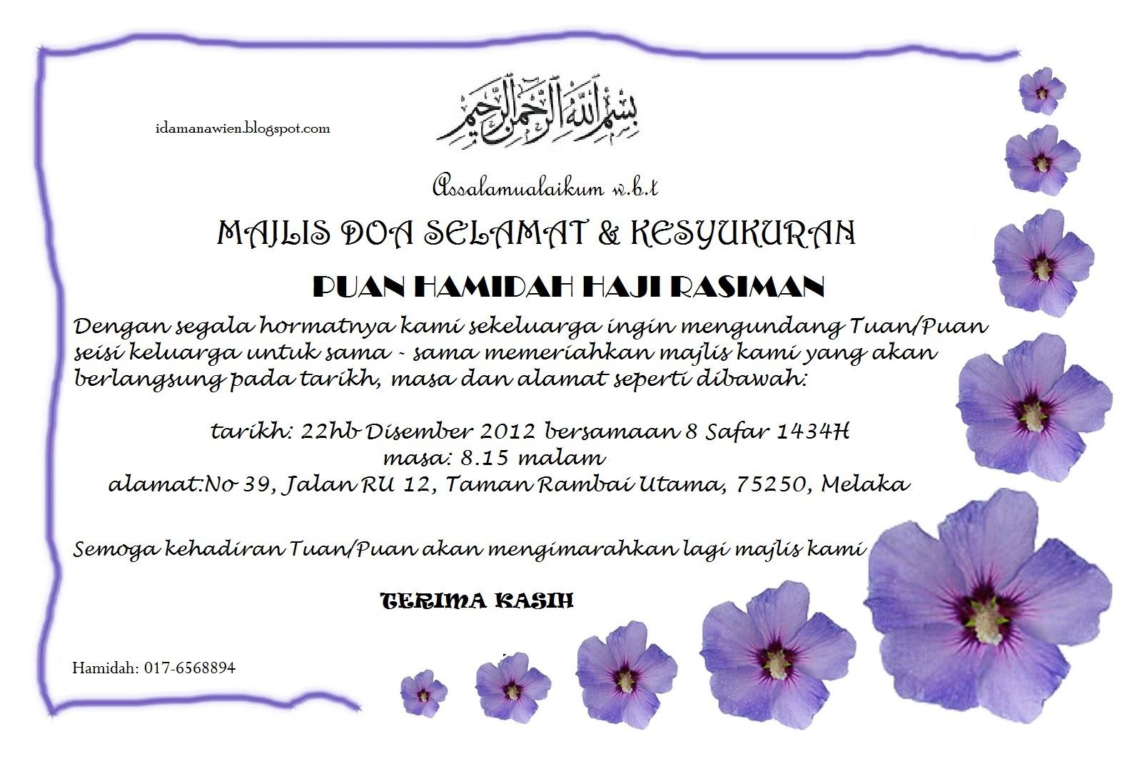 Kad Undangan Majlis Perkahwinan Related Keywords - Kad Undangan Majlis ...