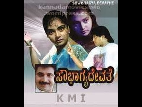 Sowbhagya Devathe (1996) Kannada Movie Mp3 Songs Download