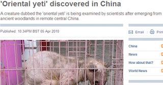 الصين التحفظ ودراسته