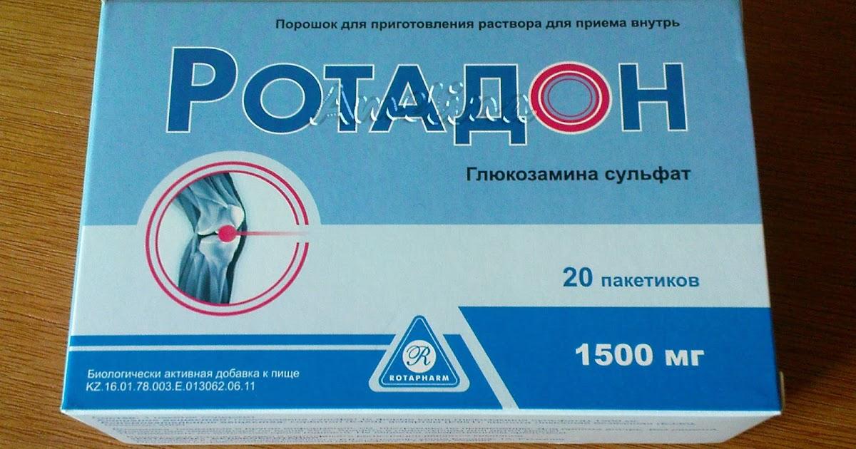 нестероидные противовоспалительные средства от суставов