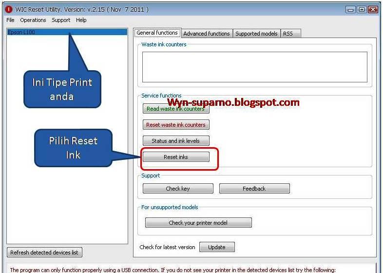 wic reset key serial