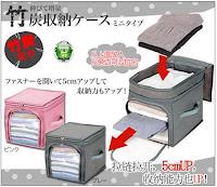 Gambar single clothes organizer,gambar clothes organizer mini,gambar rak pakaian